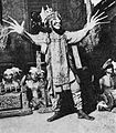 Jauk mask dance, Bali Where, What, When, How, p11.jpg