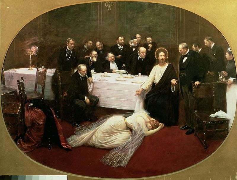 Файл:Jean Beraud Simon the Pharisee.jpg