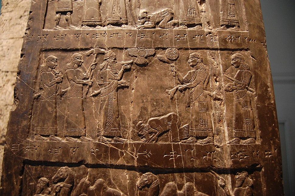 Jehu-on-Obelisk-of-Shalmaneser