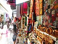 Jerusalem, Old City Market ap 029.jpg