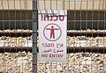 Jerusalem Two arms and legs short of a da Vinci (6032276391).jpg