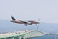 Jetstar Japan ,GK207 ,Airbus A320-232 ,JA02JJ ,Arrived from Narita ,Kansai Airport (16622708328).jpg