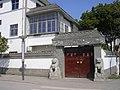 Jiangning, Nanjing, Jiangsu, China - panoramio (235).jpg