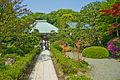 Jomyoji garden Kamakura.jpg