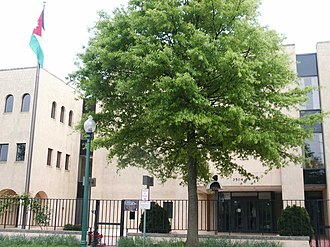 Embassy of Jordan, Washington, D.C. - Image: Jordanian Embassy Washington DC02