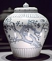 Joseon porcelain Lidded pot to draw pattern of plum blossom, and Bamboos wtith blue pigment 01 (cropped).jpg