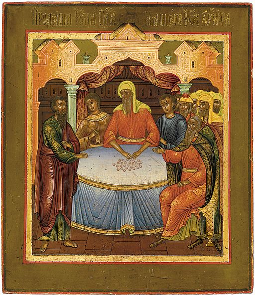 Judas receiving money, icon of Yaroslavl (19 c, priv.coll)