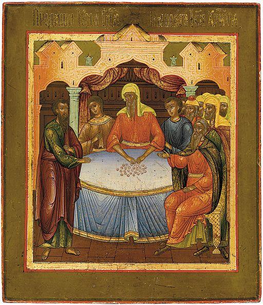 Judas receiving money, icon of Yaroslavl (19 c, priv.coll)