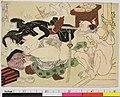 Junikagetsu no uchi (BM OA+,0.439.5).jpg