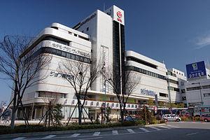 和歌山ターミナルビル 画像wikipedia