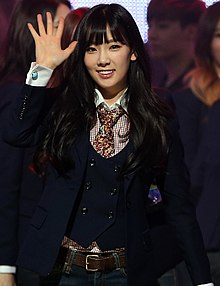 KOCIS Korea Mnet Girls Generation 06 (12987267114) (cropped).jpg