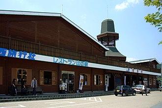 Kaibara Station - Kaibara Station building, May 2006