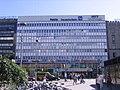 Kaivotalo Helsinki.jpg