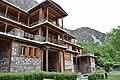 Kalash Museum.jpg