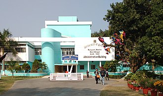 University of Kalyani - Image: Kalyani University