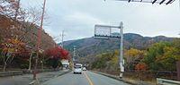 Kamitakano Suishatown Sakyo-ku Kyotocity Kyotopref Route 367.JPG