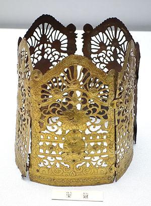 Kanjō - Kanjō ritual crown, Kamakura-Edo period (13th-17th century)