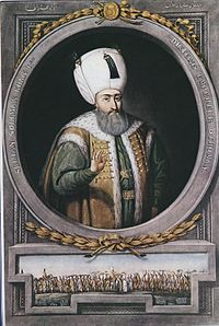 Σουλεϊμάν Α΄ ο Μεγαλοπρεπής - Βικιπαίδεια
