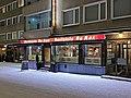 Kauppurienkatu 5 Oulu 20210119 02.jpg