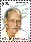 Kavi Pradeep 2011 stamp of India.jpg