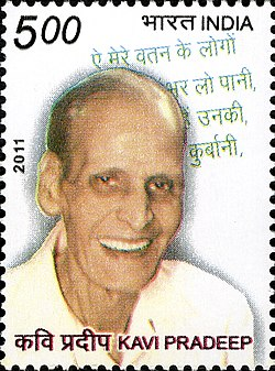 Kavi Pradeep 2011 stamp of India.jpg