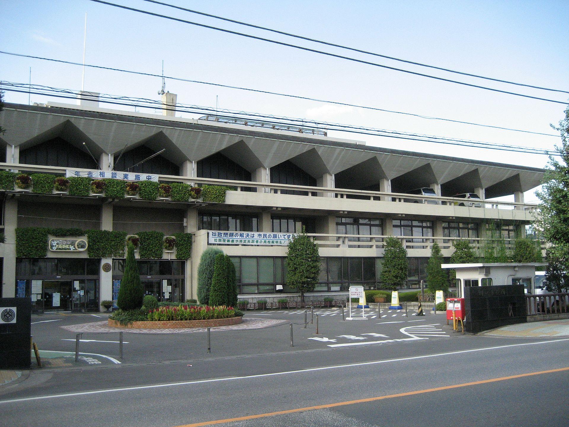 Kawaguchi city office Saitama prefecture Japan2.jpg