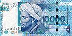 KazakhstanPnew-10000Tenge-2003-donatedoy f.jpg