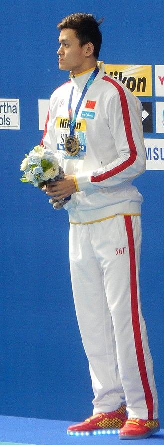 Sun Yang - Image: Kazan 2015 Gold medallist at the men's 400 metres freestyle Sun Yang