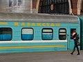 Kazansky Rail Terminal, train to Kazakhstan (Казанский Вокзал, поезд в Казахстан) (5273530179).jpg