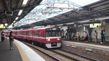 File:Keikyu Main Line - Train - pulling in to Hinodecho Station - June 14 2015.ogv