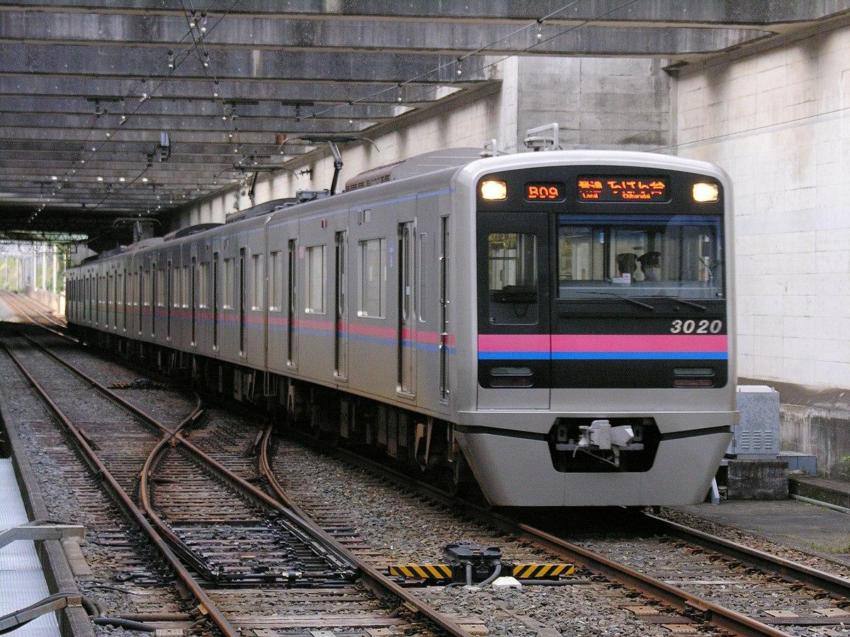Keisei Chihara Line Wikipedia