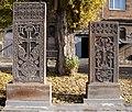 Khatchkar in Gyumri2.jpg