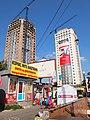 Kiev - buildings2.jpg