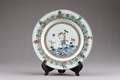 Kinesiskt porslins fat från 1723-1735 Yongzheng, Qing-dynastin - Hallwylska museet - 95698.tif