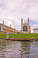 King's College Chapel, Cambridge 13.jpg