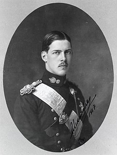 Alexander of Greece King of Greece from 1917 to 1920