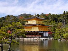 Kinkaku-ji the Golden Temple in Kyoto overlooking the lake - high rez.JPG