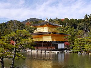 "Kinkaku-ji - The shariden at Rokuon-ji,  commonly known as the Golden Pavilion (Kinkakuji"")"