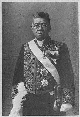 Kisaburo Suzuki