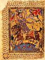 Kitab al-Aghani 02.jpg