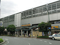 Kitakoshigaya Station East Entrance 1.jpg