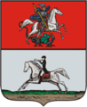 Klin COA (Moscow Governorate) (1781).png