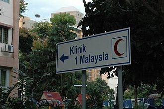 Government Transformation Programme (Malaysia) - Klinik 1Malaysia