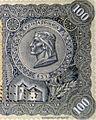 Knieža Pribina na 100 korunovej bankovke.jpg