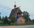 Konyovo Chapel 008 5093.jpg