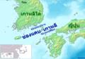 Korea Strait-th.png