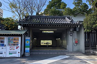 Kōsoku Kōbe Station Railway station in Kobe, Japan