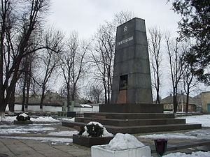 Kotovsky memorial in Kotovsk Ukraine.JPG