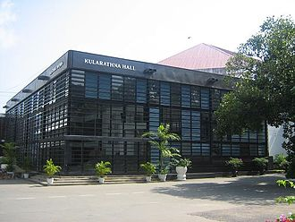 Ananda College - Kularathna Hall