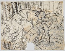 Ink drawing of a man and woman enjoying sex.